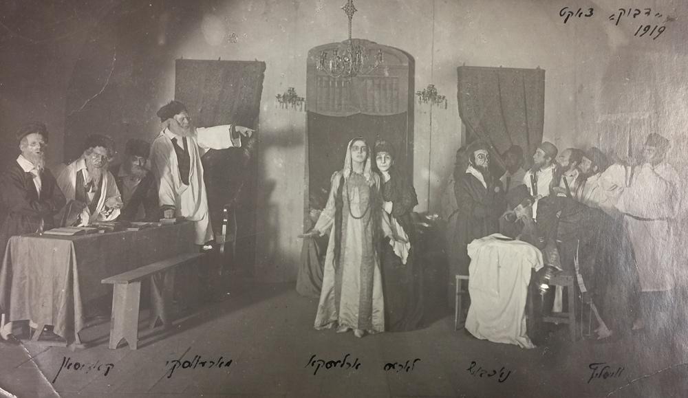 Dybbuk 1919.JPG