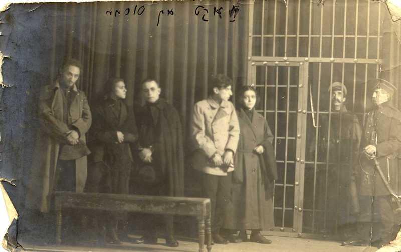 photo 7 gehongene b 1929 Turkov  Box93184.jpg