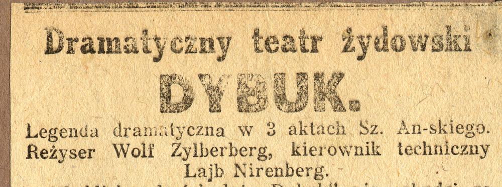 RG8 headline Polish Dybbuk Box 78254.jpg