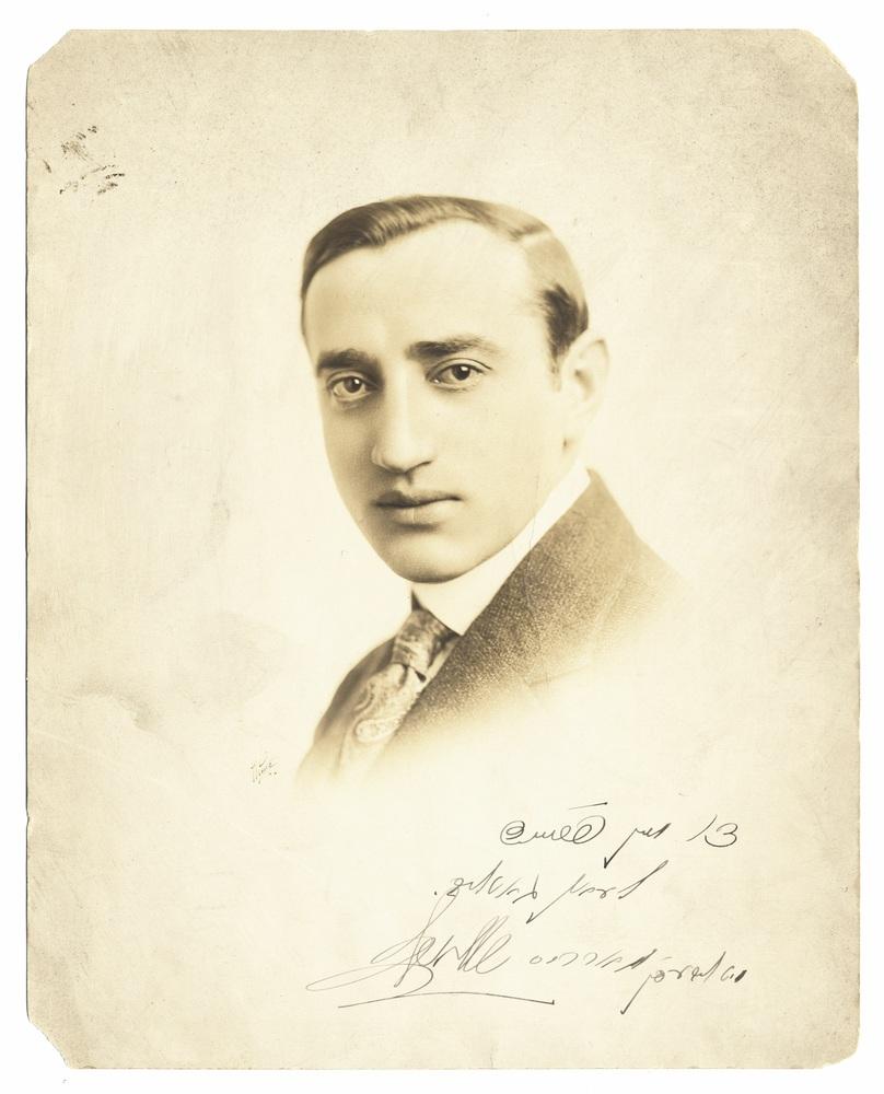 Maurice Schwartz portrait.jpg