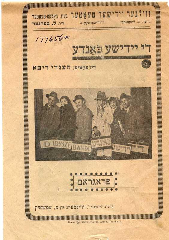 Yidishe Bande theater troupe 095.jpg