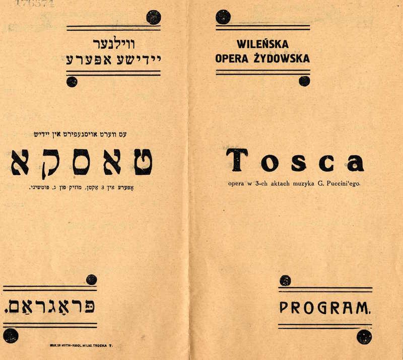 Tosca in Vilna119.jpg