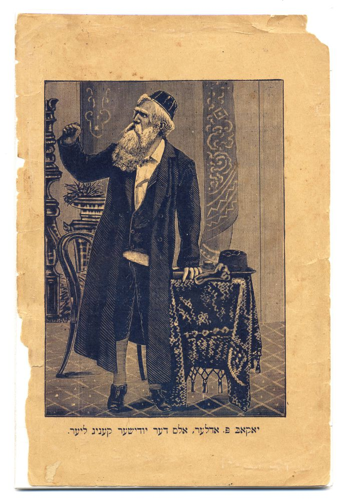 Adler, Jacob 6 - Engraving of Jacob Adler as King Lear.jpg