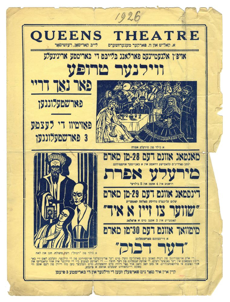 RG 1100 box 3 Queens Theater Dybbuk poster 1926.jpg