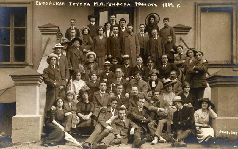 photo Genfer troupe Minsk 1919 Box93181.jpg
