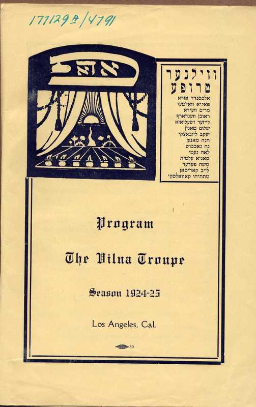 Vilna Trupe in LA 1924 Box41136.jpg