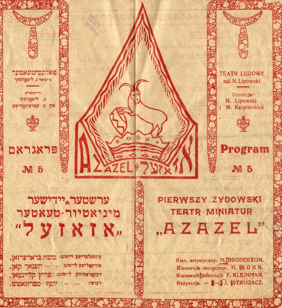 Azazel miniature theater  interwar38-EDIT.jpg