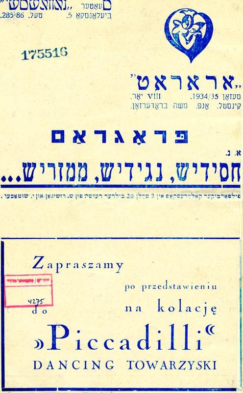 Ararat Mamzerish Box 38207 (1).jpg