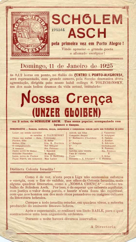 SAmerica Brazil 1925 Box48145.jpg