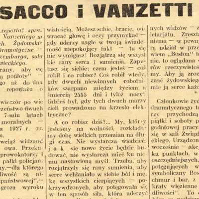 <em>Boston/Sacco and Vanzetti,</em> 1933