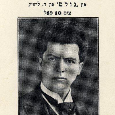 Mark Arnshteyn (1879-1943)