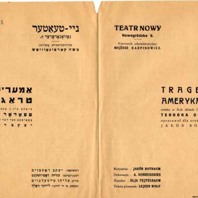 <em>An American Tragedy</em>, Theodore Dreiser