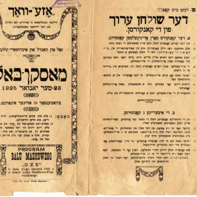 The Collection: a Wealth of Jewish History