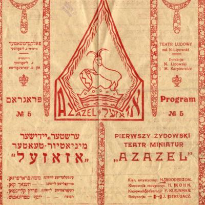 The Azazel Cabaret Theater