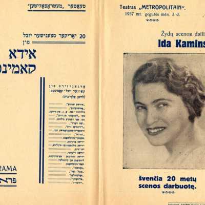 Ida Kaminska, 1899-1980