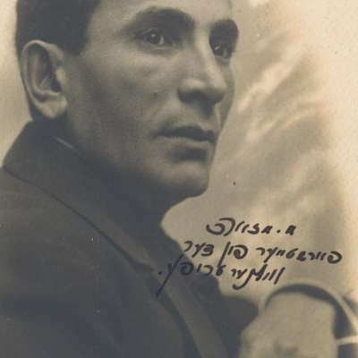 Mordkhe Mazo, 1880-194?